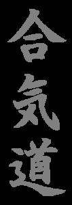 b_kanji_new